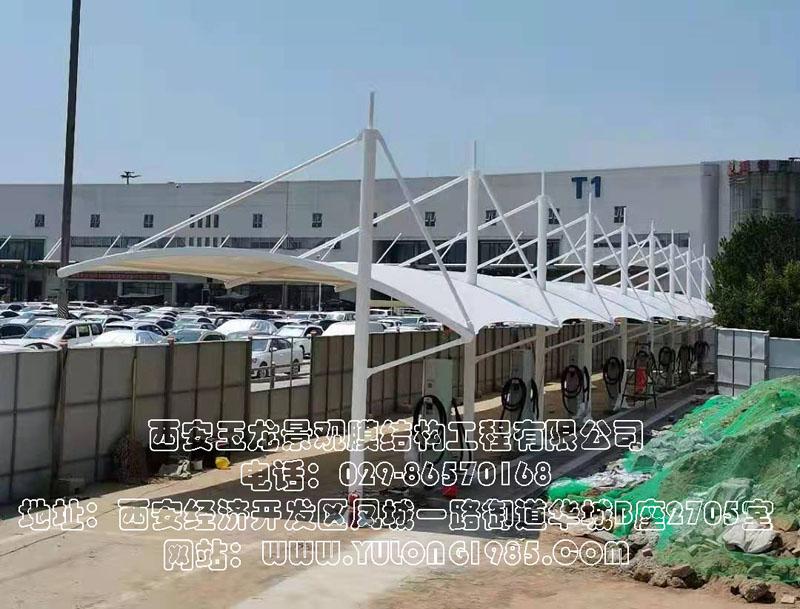 机场T1出口充电桩雨棚膜结构工程