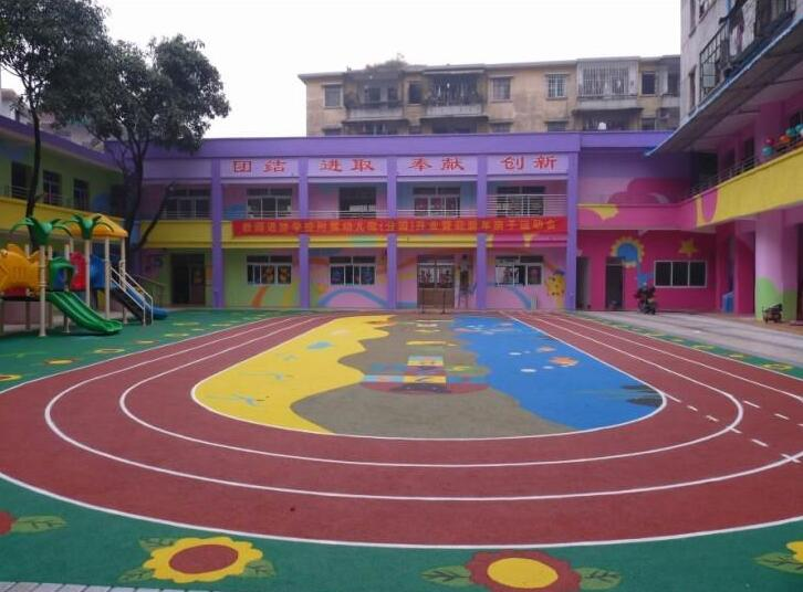 你知道为什么学校都喜欢幼儿园EPDM橡胶地垫塑胶跑道吗?答案就在这一篇!