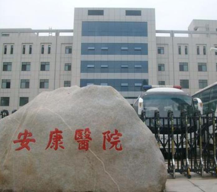 安康医院净化板案例