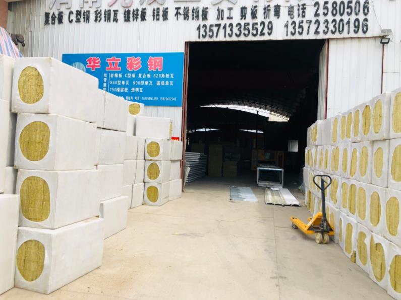陕西彩钢岩棉板厂家