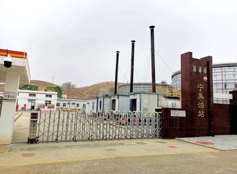 中国石油长庆油田公司第六采油厂