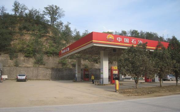 加油站消防安全评估
