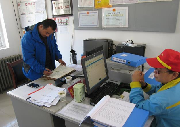 中石油安塞分公司建华寺加油站消防安全评估