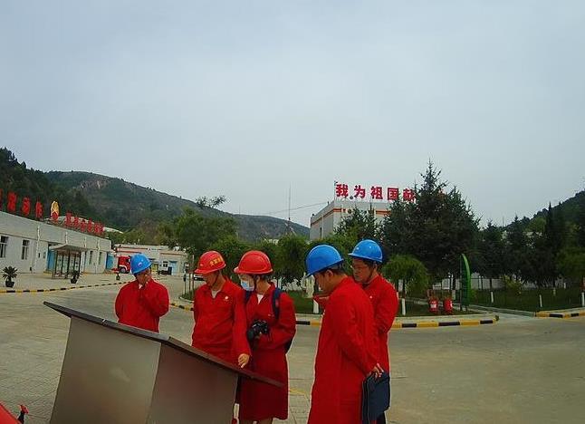 西安消防技术咨询