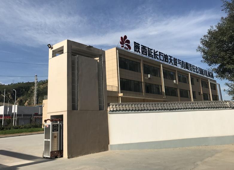 延川站消防安全评估