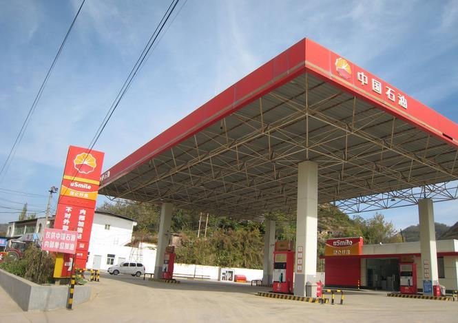 高沟口加油站消防安全评估