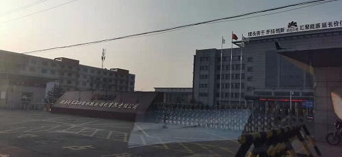 陕西延长石油榆林凯越煤化有限责任公司消防安全评估