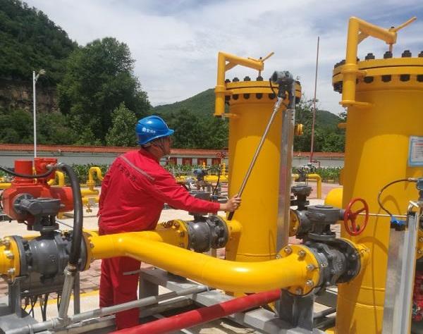 铜川天然气有限公司及下属八个场站消防安全评估