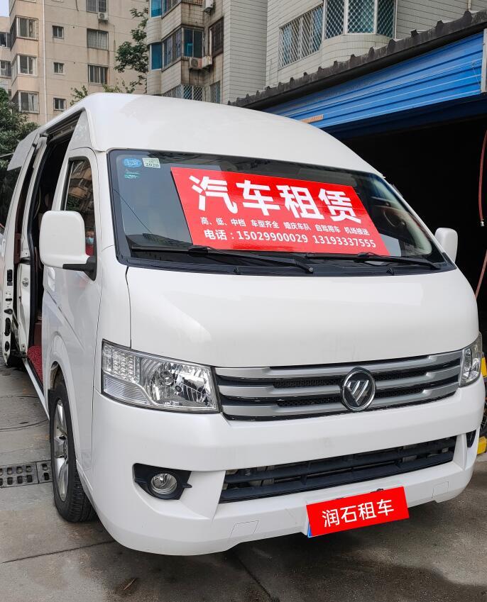 陕西商务接待租车的优点和注意事项看一下