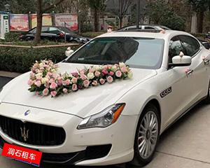 陕西婚庆车队公司