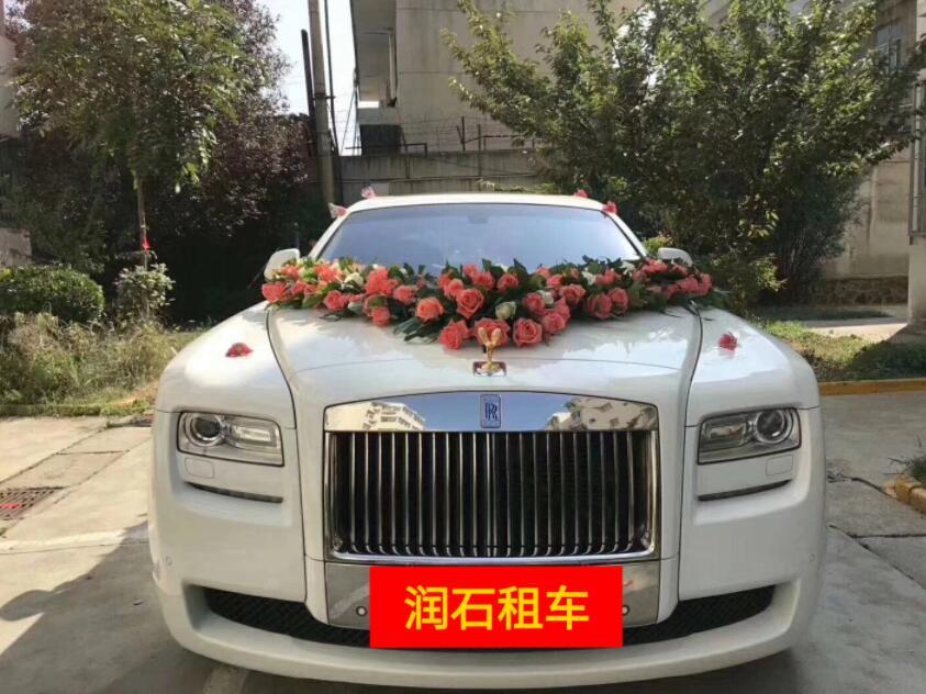 婚车租赁合同签订注意事项