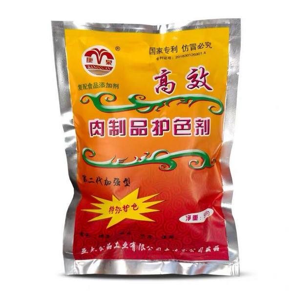 山西康泉肉制品護色劑