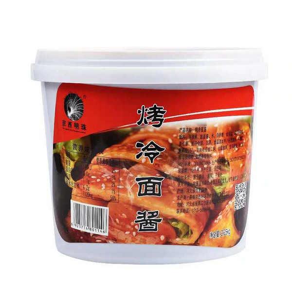 京西烤冷面醬