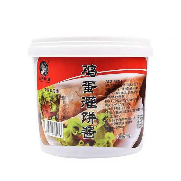 京西雞蛋灌餅醬