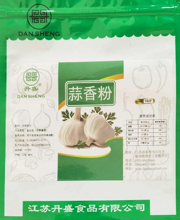 蒜香粉-河南香精香料