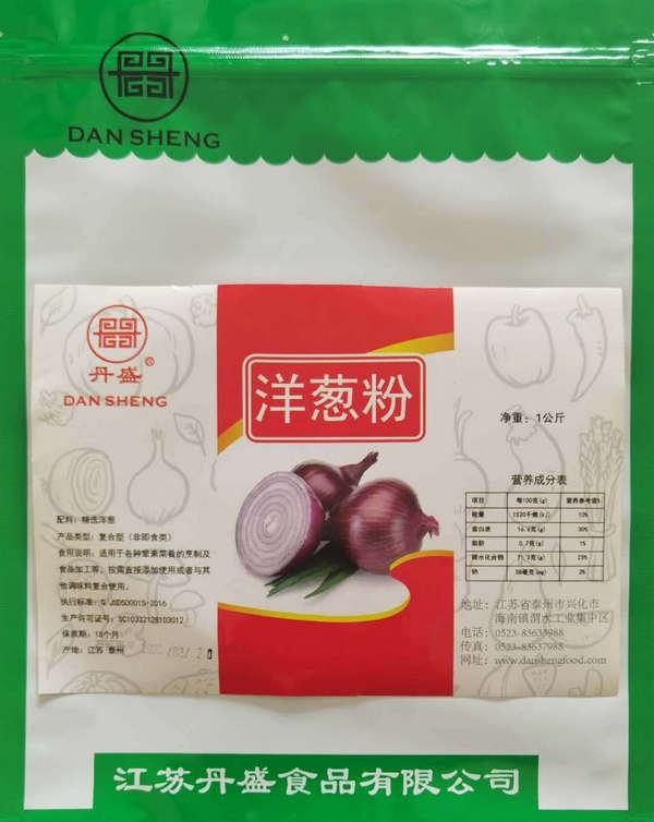 洋蔥粉-河南香精香料