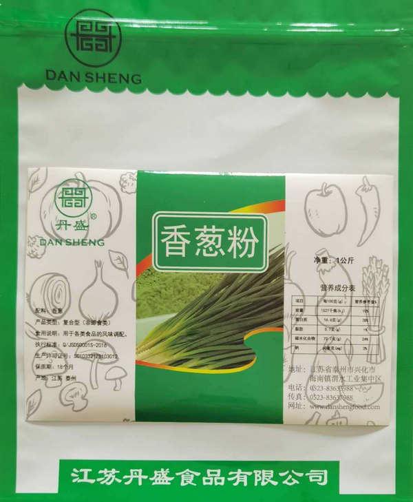 香蔥粉-河南香精香料