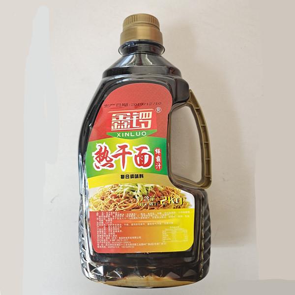 鑫羅熱干面鮮霸汁