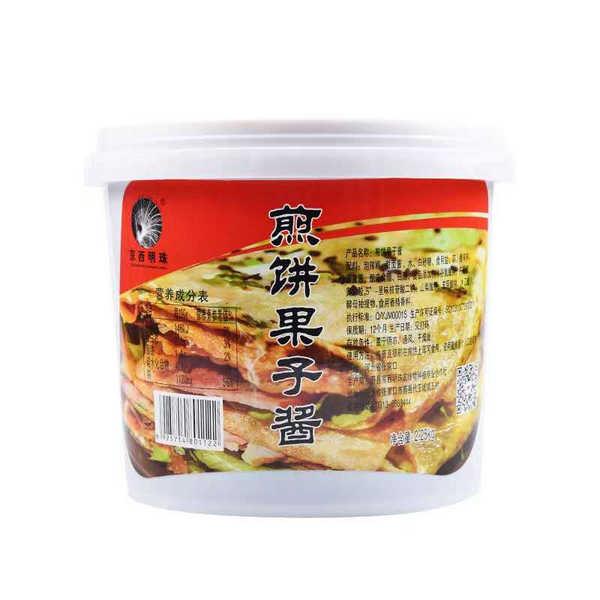 京西煎餅果子醬