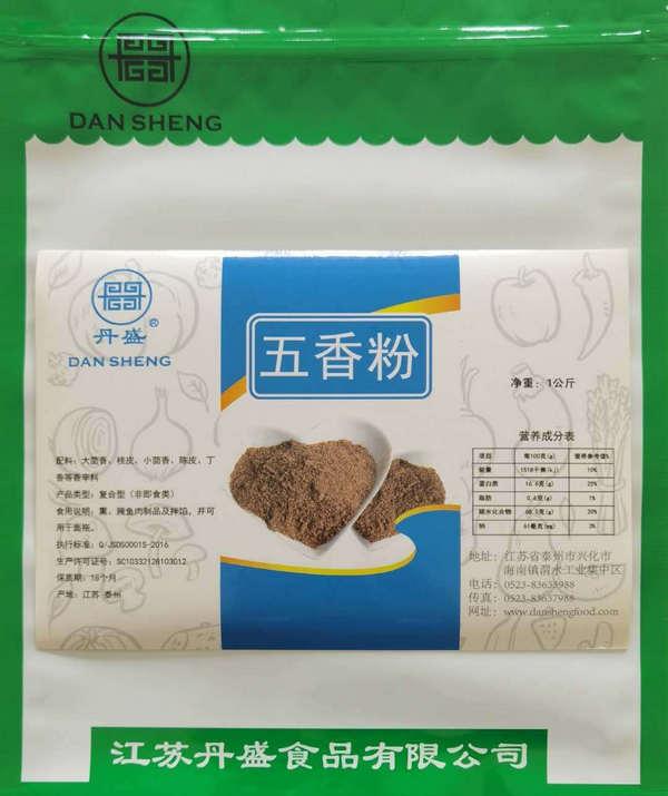 五香粉-河南香精香料