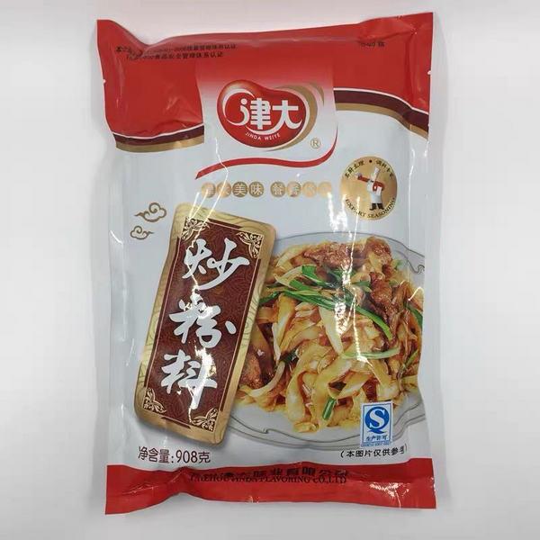 河南食品配料-炒粉料