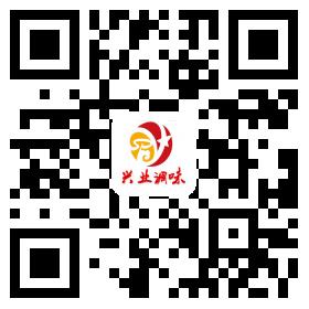 鄭州興業食品有限公司