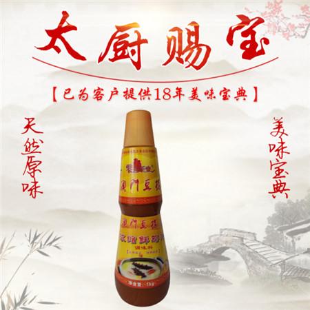 河南香精香料品牌