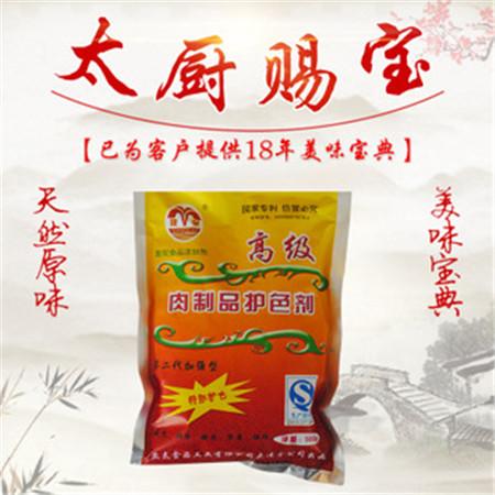 河南脫水蔬菜廠家