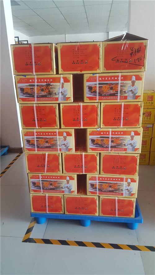 郑州兴业食品新出了一批调味品,看看有没有您需要的吧!