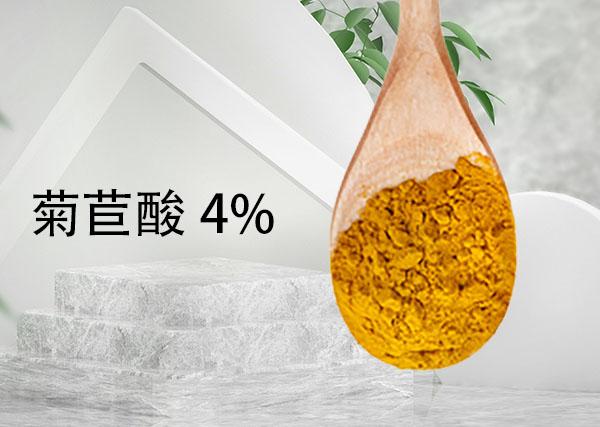 为什么提起紫锥菊提取物就只会想起菊苣酸?
