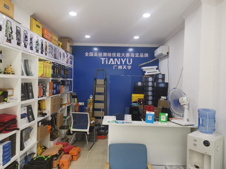 润田门店展示