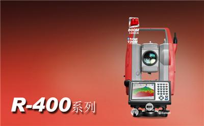 宾得R-400系列全站仪