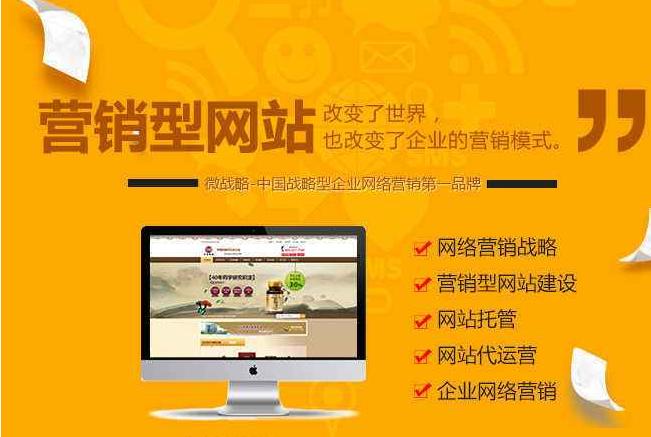 营销型网站开发提高访问者的使用,留住客户的十个小细节