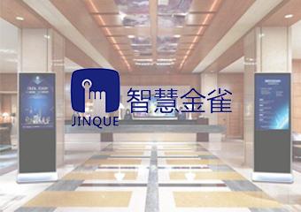 郑州市金雀电子技术有限公司