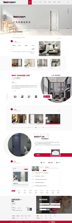 郑州营销网站建站
