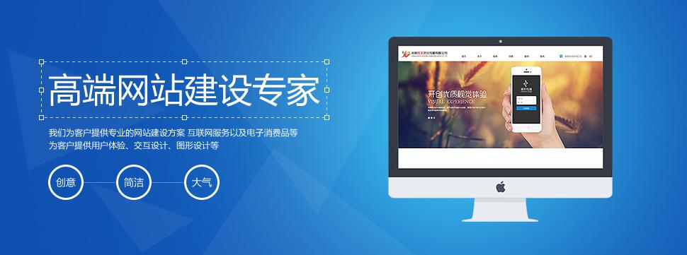 恭喜微腾科技与旭晨电器签约合作成功