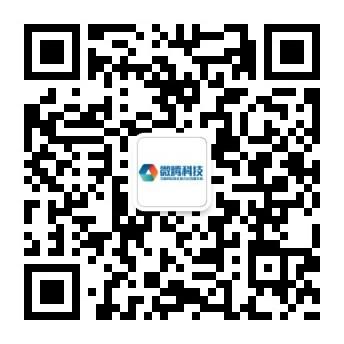 郑州微腾科技有限公司启用新的客户服务热线4006663691