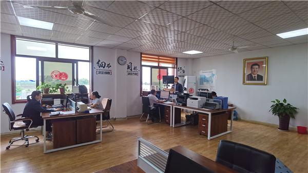 廠區辦公室