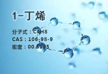 寧波德祥海潤化工帶您詳細了解丁烯裂解制丙烯生產工藝