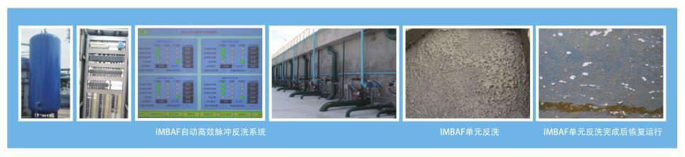 西安曝气生物滤池