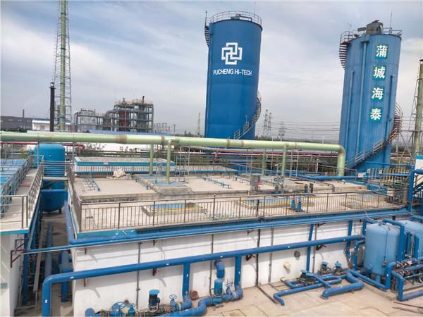 陕西渭南蒲城某OLED中间体生产废水整体达标改造处理项目
