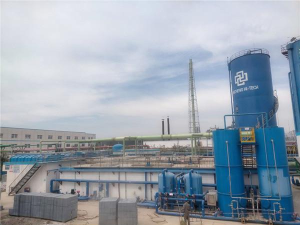 陕西高浓度生产废水达标处理工程
