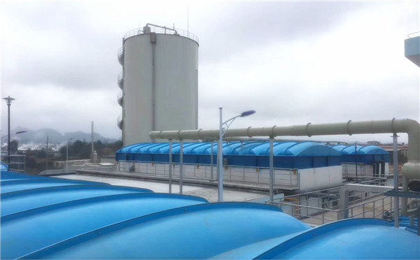 食品加工专业园工业废水集中处理项目