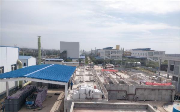 陕西渭南医药中间体及OLED材料高浓度生产废水达标处理工程