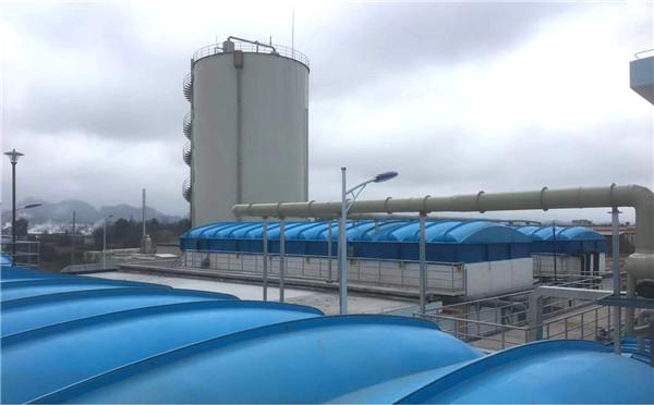 西安工业废水处理