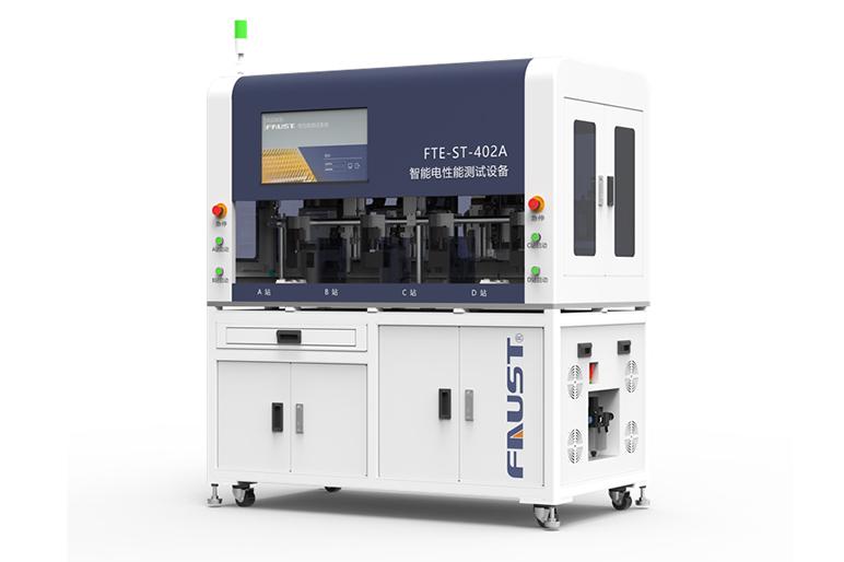 多工位高精度,为微型传感器大规模生产测试而生