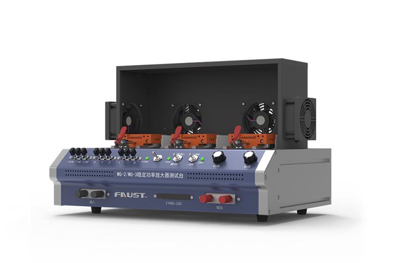 功率器件产业工装方案——稳定功率放大器测试台