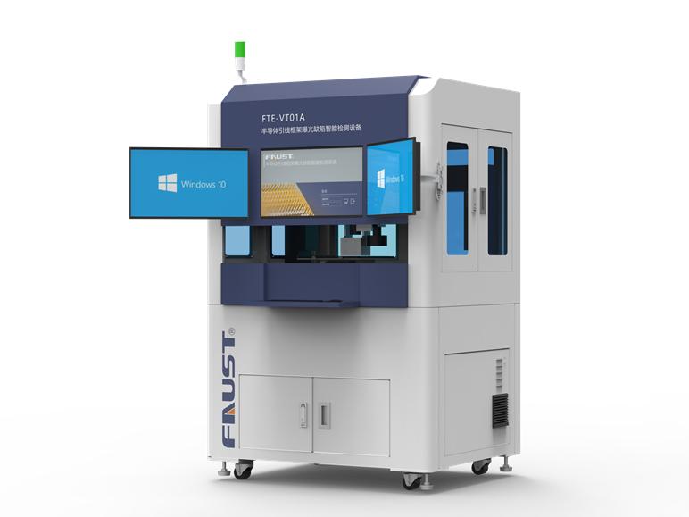 西安自动化测试系统之自动化设备的意义