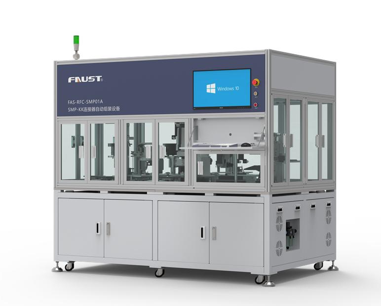 西安自动化生产线的自动化步骤