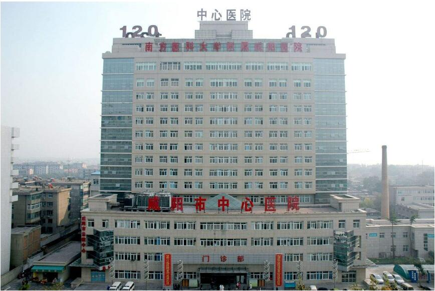 咸阳市中心医院电梯案例